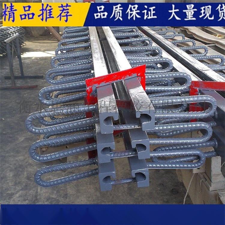 組合式伸縮縫 異型鋼伸縮縫 NR伸縮縫874806825