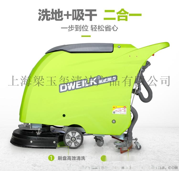 DW520A(免維護版)  07.jpg