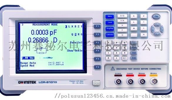 固纬 高精度LCR测试仪8101 频率1MHz124311675