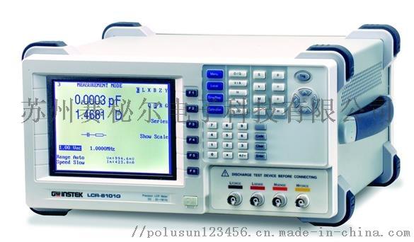 固纬 高精度LCR测试仪8101 频率1MHz124311665