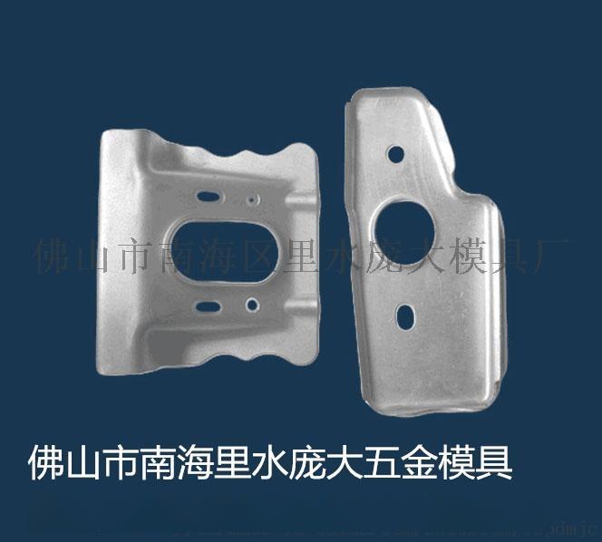 佛山冲压模具研发加工工厂855061945