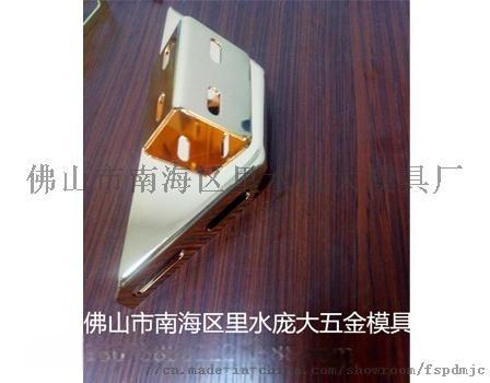 广州冲压模具制造加工114193705