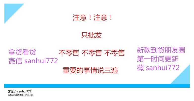 走份折扣货源紫淑/货源广州哪里有厂家直销货源97959892