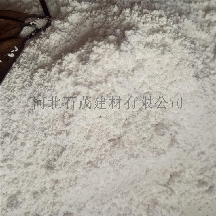 碳酸鈣IMG20190104095148.jpg