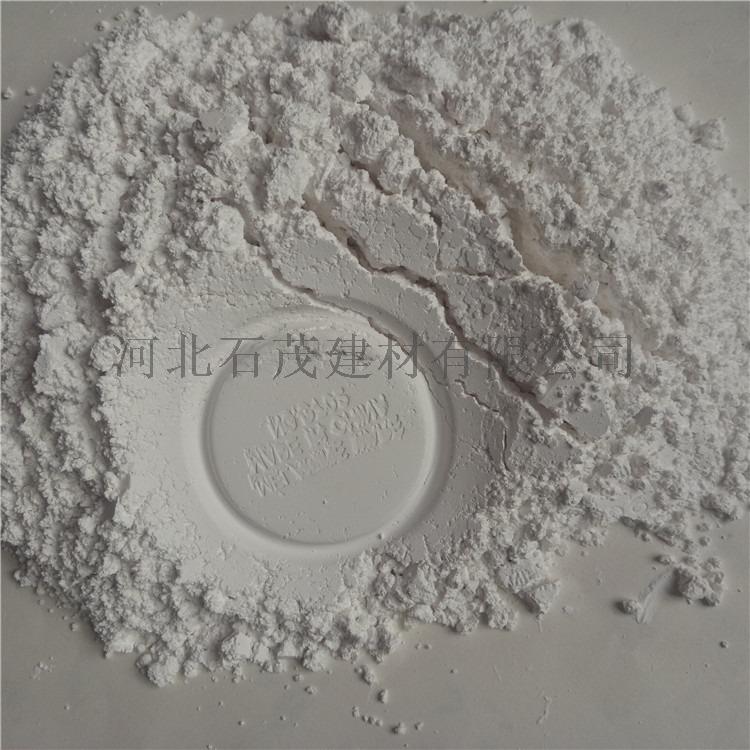 碳酸鈣IMG20190104102337.jpg