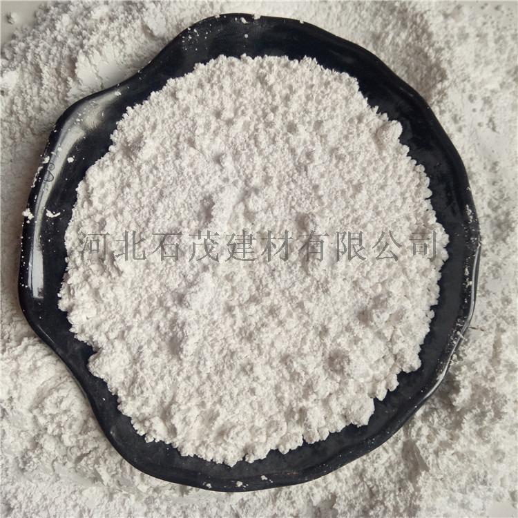 碳酸鈣IMG20190104102603.jpg