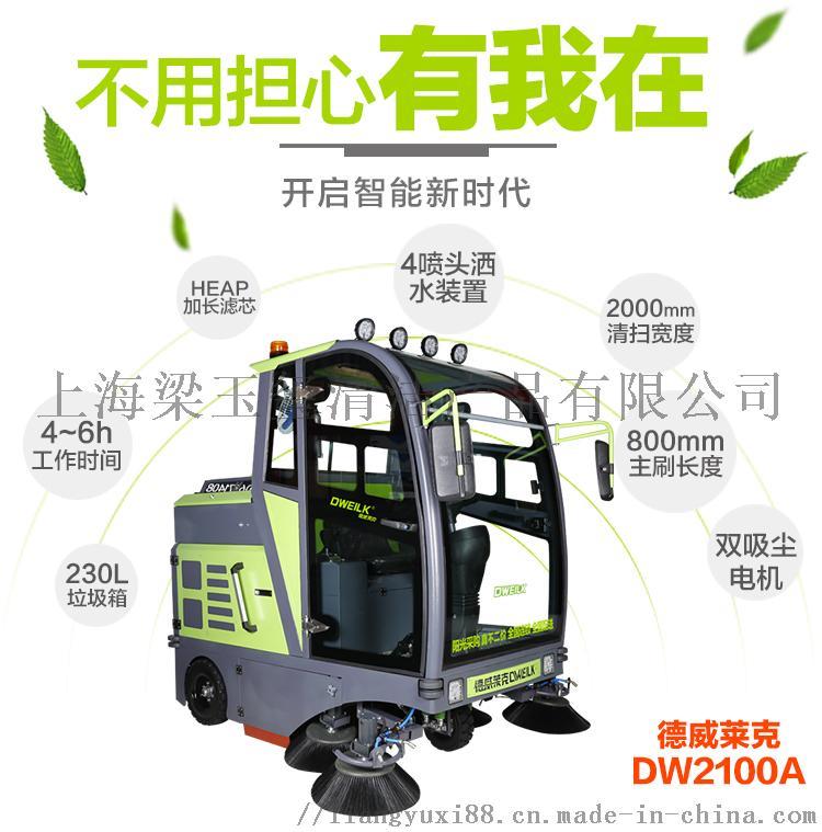 DW2100A 03.jpg