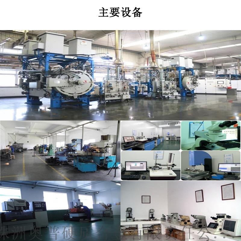 公司主要设备及检验设备.JPG