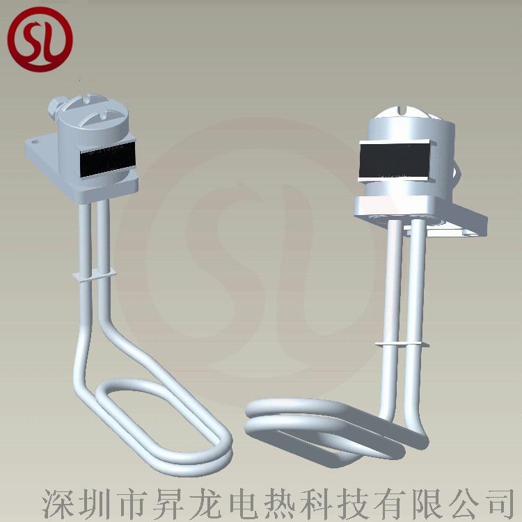 PTFE teflon coated electric tubular immersion heater 70.jpg