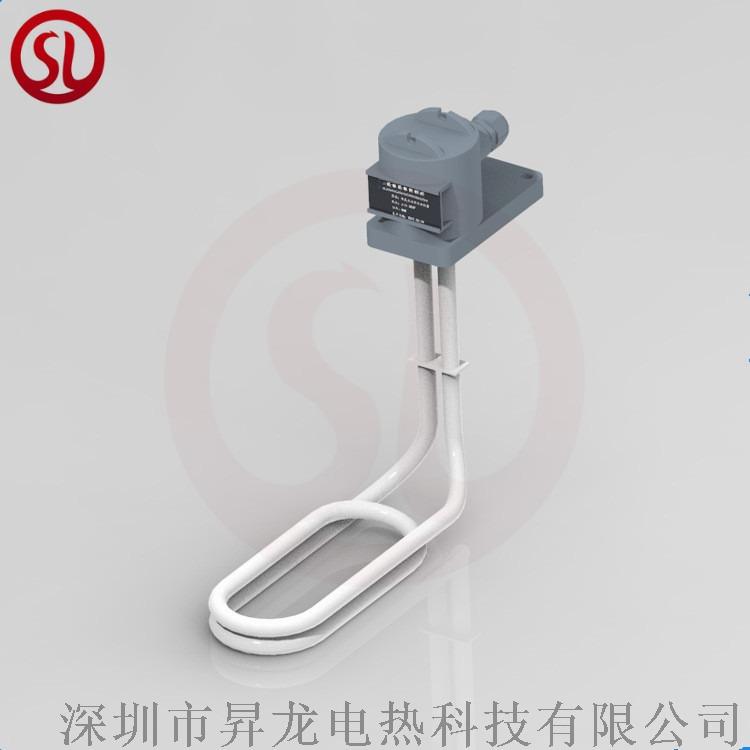 PTFE teflon coated electric tubular immersion heater 71.jpg