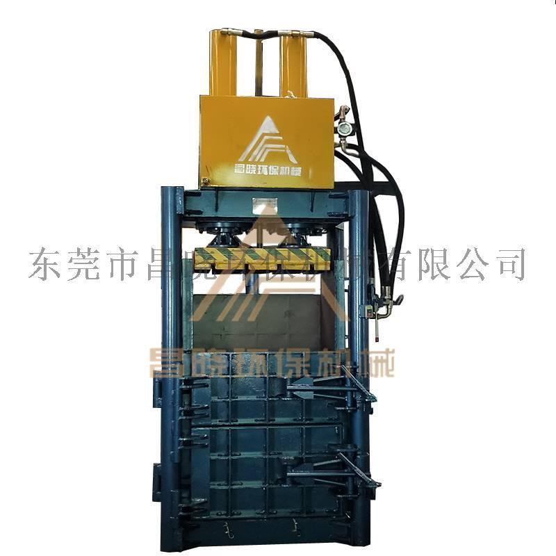 液压打包机 金属打包机 塑料打包机872923755