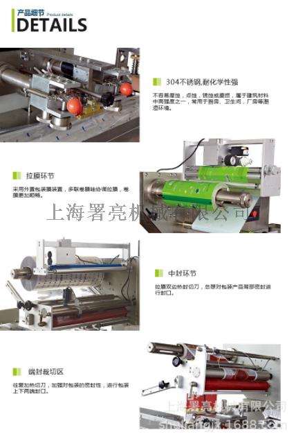 機器結構展示圖.png