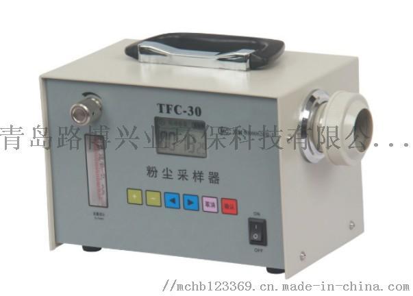 TFC-30.JPG
