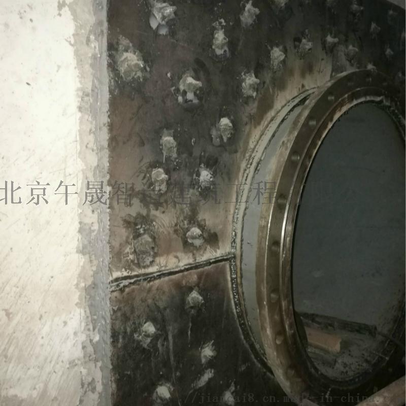 无锡粘钢胶厂家,粘贴钢板加固875781805
