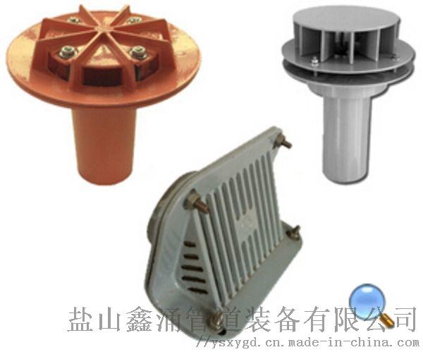 管件之都制造碳钢雨水斗品质好jiage低123476235