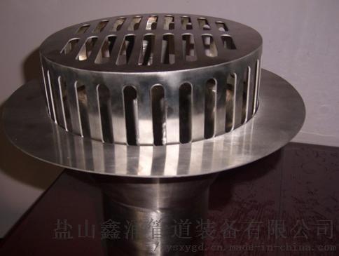 鑫涌主打87型不锈钢雨水斗高品质虹吸式874316175