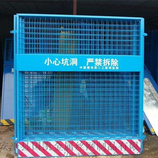 井口护栏 (11).jpg