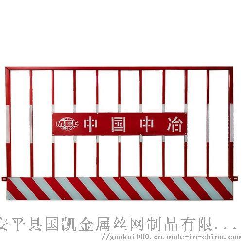 井口护栏 (23).jpg