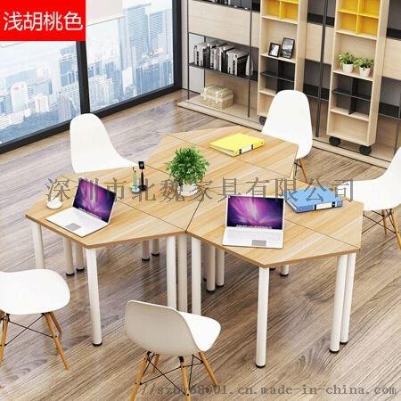 梯形书桌椅拼接梯形培训桌**组合课桌椅124365845
