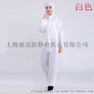 白色连体服.jpg_400x400.jpg