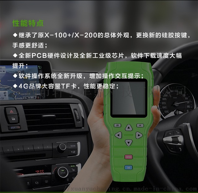 X300-PRO-详情_02.jpg