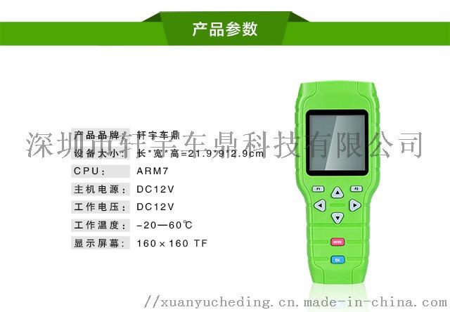 X300-PRO-详情_06.jpg