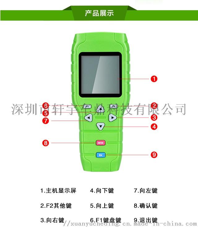 X300-PRO-详情_07.jpg