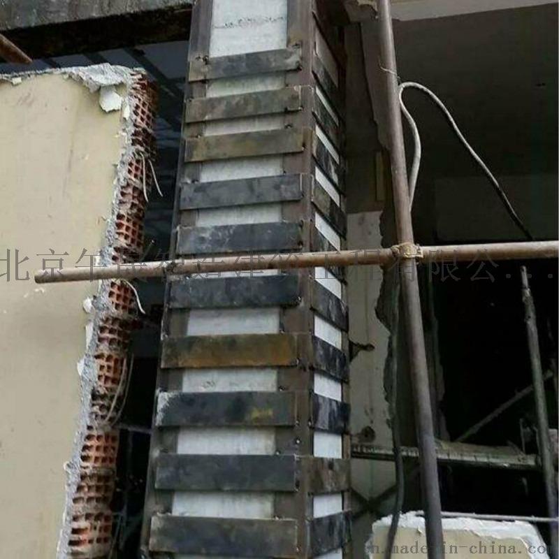 混凝土柱包钢板胶粘剂,包钢加固灌注胶870281995