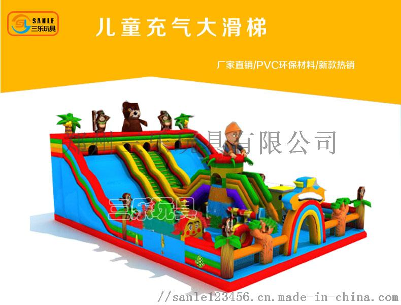 熊兒童充氣大滑梯SL02.jpg