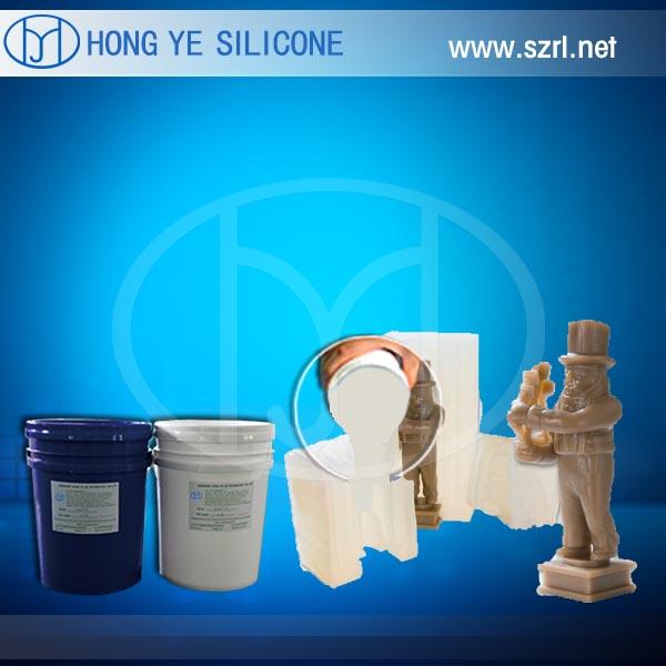 精密铸造加成型硅胶 环保双组份硅胶6307345