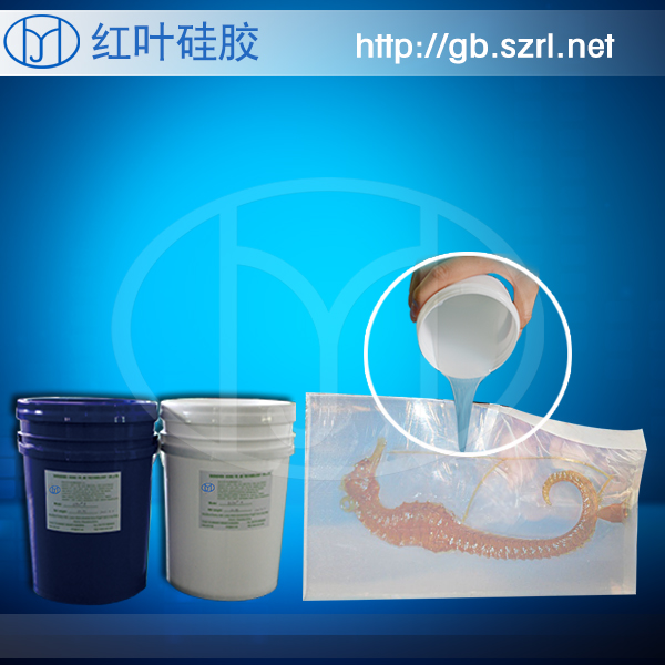 精密铸造加成型硅胶 环保双组份硅胶6307045