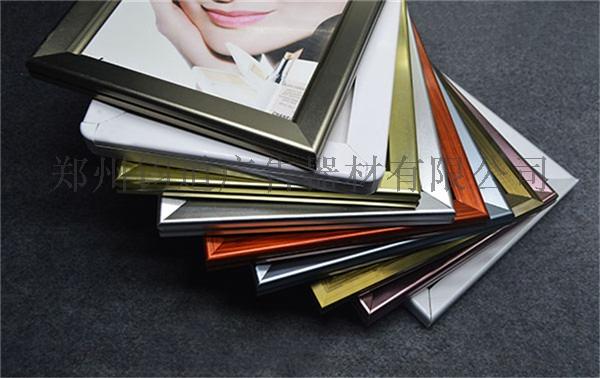 铝合金广告框 相框 画框厂家定制851255202