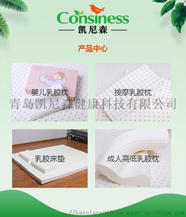 改善睡眠乳胶枕厂家_四星级酒店乳胶枕批发商_凯尼森119955765