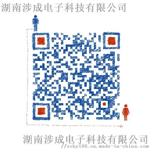 直供銀行櫃專用扎把機   涉成華陽HY-823A125590455
