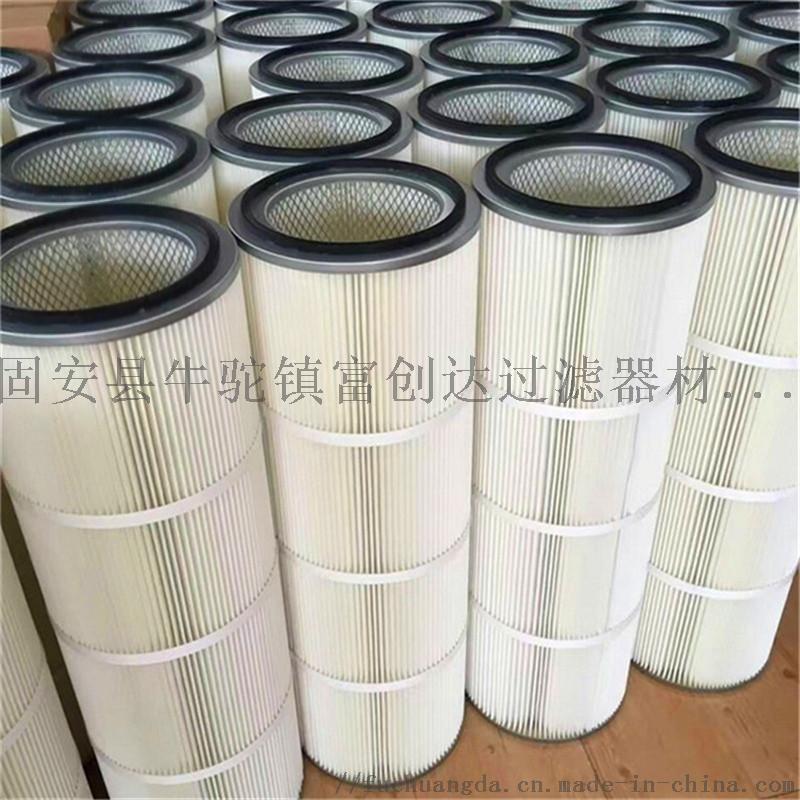 河北除尘滤芯厂家直销耐阻燃除尘滤筒生产厂家125532255