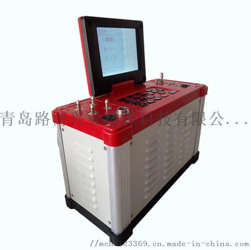 MC-62综合烟气分析仪878506555