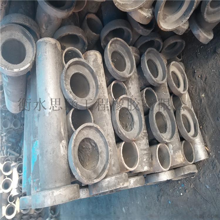 鑄鐵泄水管 遇水膨脹止水帶 止水帶878198115