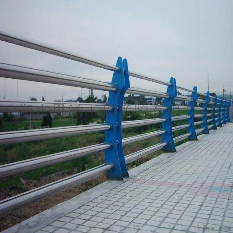 護欄支架 中埋式塑料止水帶 橡膠止水帶877867465