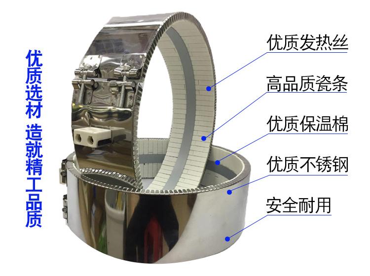注塑机发热圈炮筒陶瓷铜电加热圈不锈钢加热圈125677495