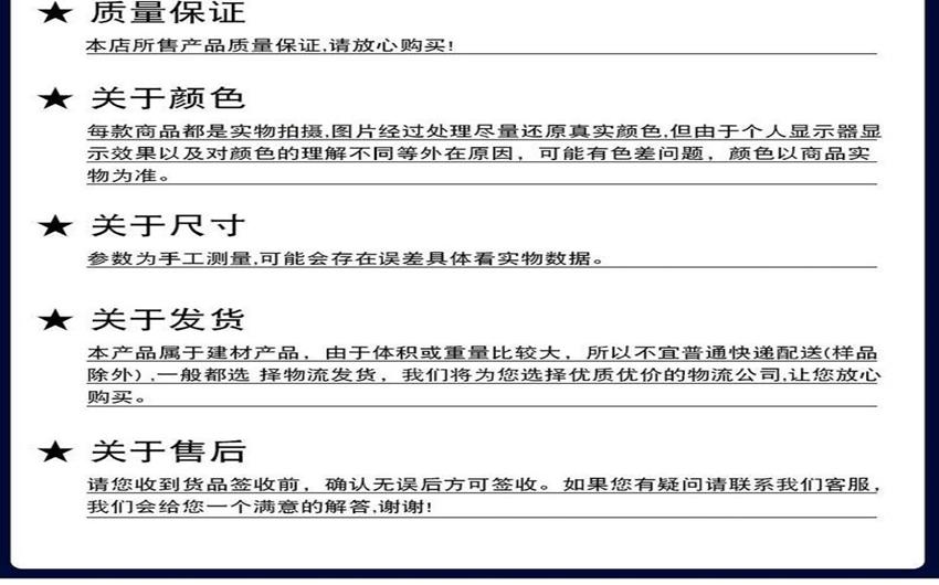 2345_image_file_copy_22_副本.jpg