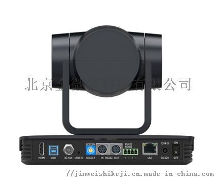 JWS70S背面.jpg