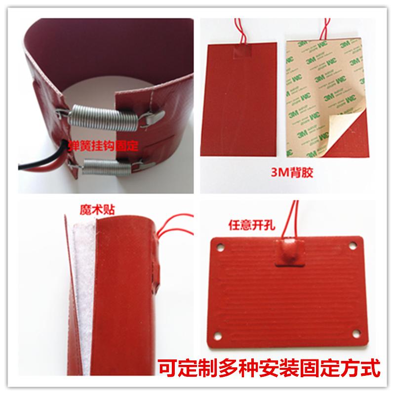 硅橡胶加热板电热板加热垫 带背胶加热贴125780825