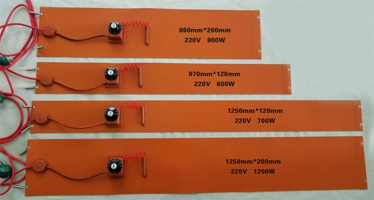 硅橡胶加热板电热板加热垫 带背胶加热贴125780795