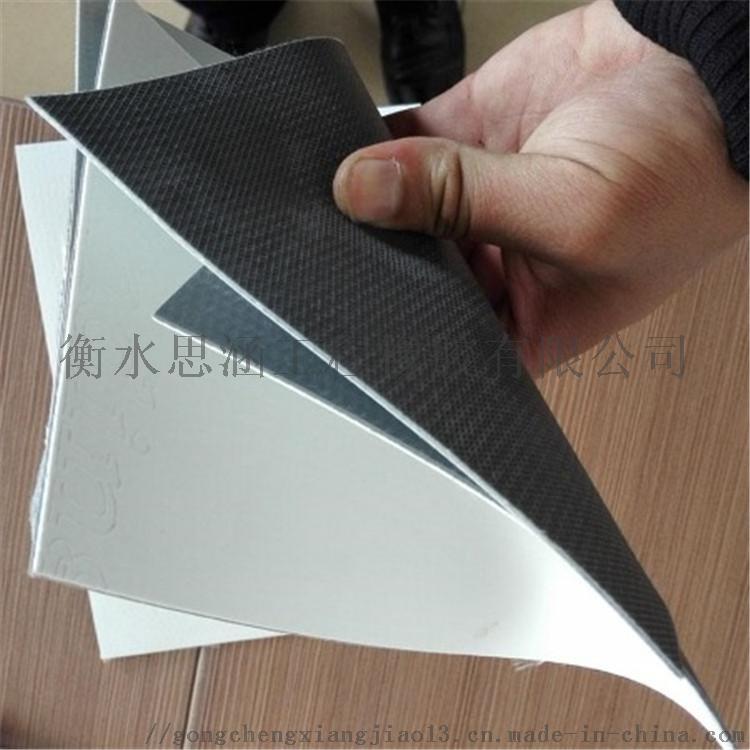 聚硫密封膏 夹布橡胶板 橡胶止水环878208575
