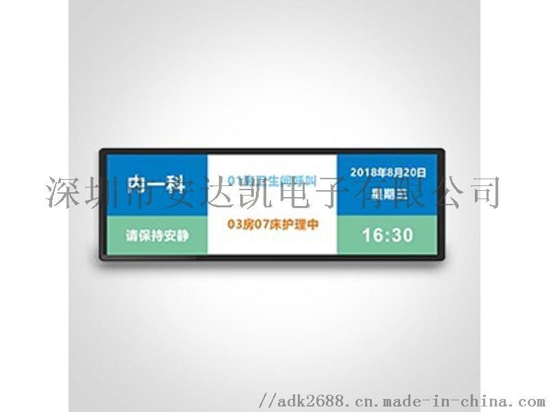 LCD走廊显示屏.jpg