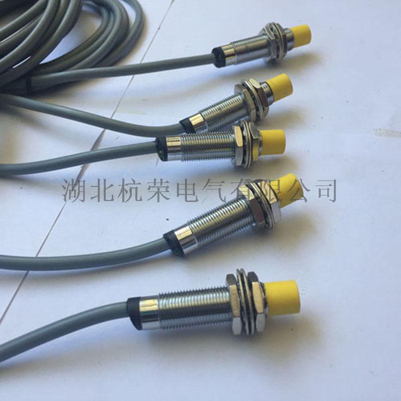 220V常闭SN30-15DXB2I耐高温接近开关126036385