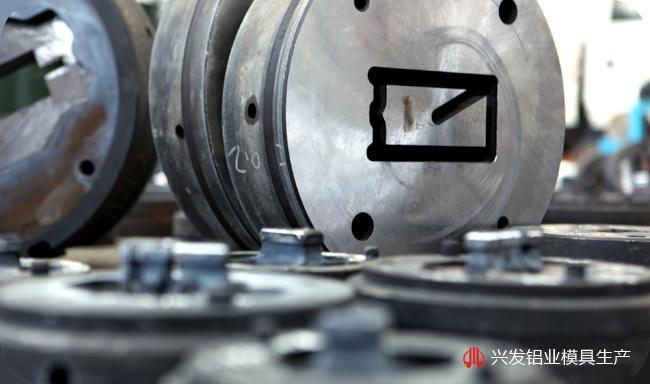 供应国标工业铝型材兴发铝业48118735