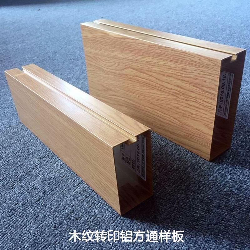 鋁方通圖片-標26-木紋鋁方通2.jpg