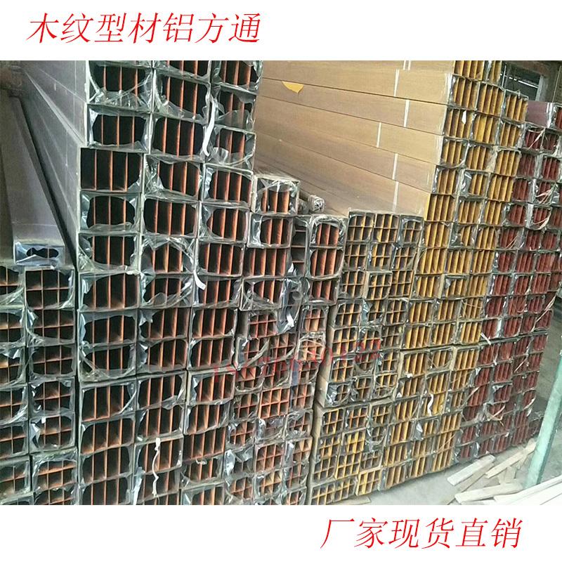 木紋鋁方通內容圖-1.jpg