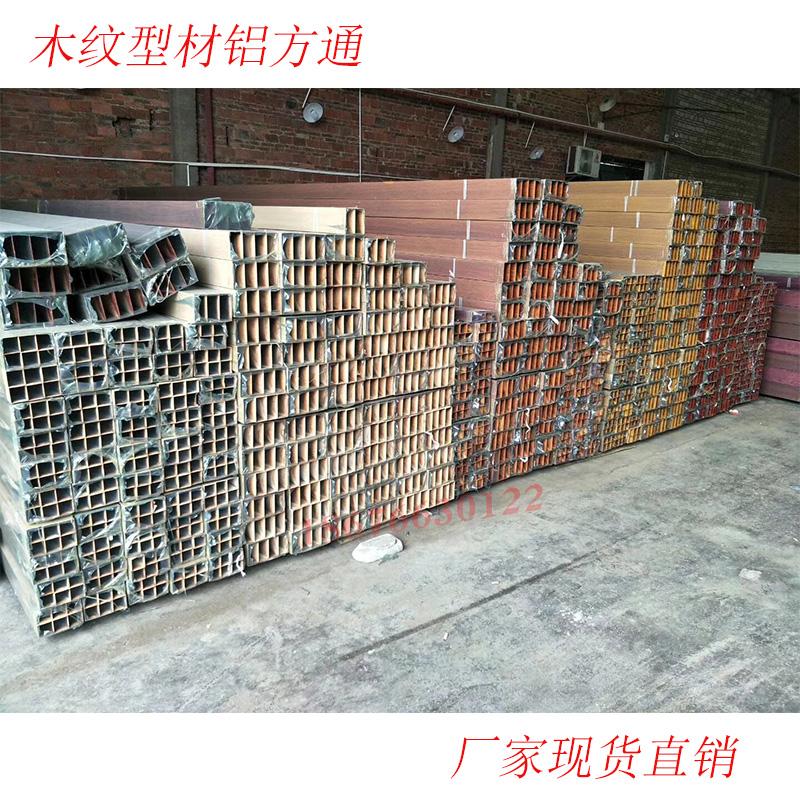 木紋鋁方通內容圖-7.jpg